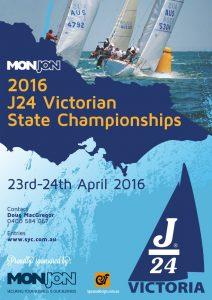 2016 States Poster web